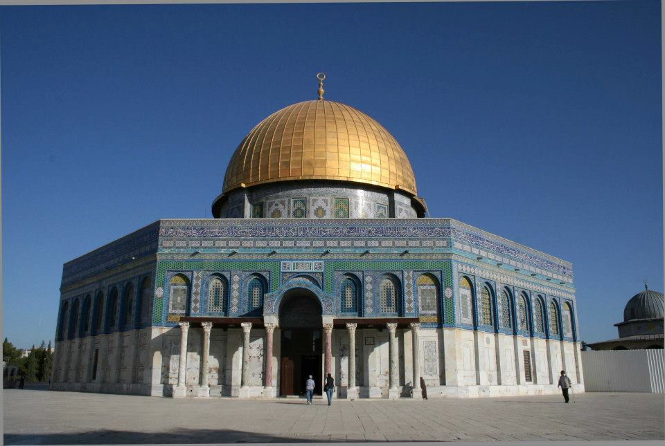 biblical israel tour dome of the rock