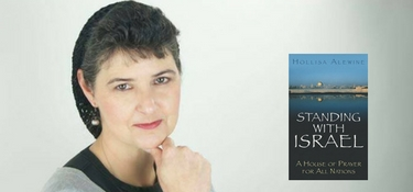 dr hollisa alewine author israel tour guide