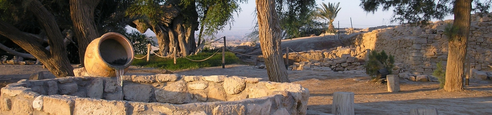 ein hatzeva spring israel