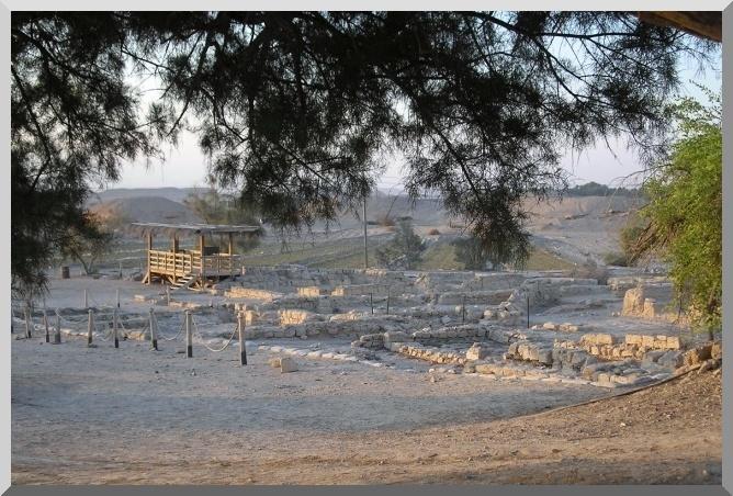 biblical park israel