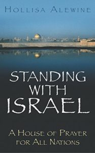 standing-with-israel-book